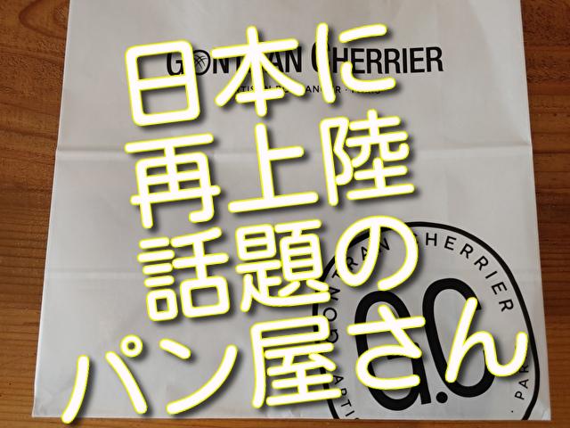 f:id:madameokami:20210920132851j:plain