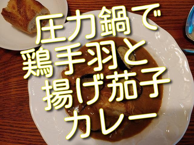 f:id:madameokami:20210921125241j:plain