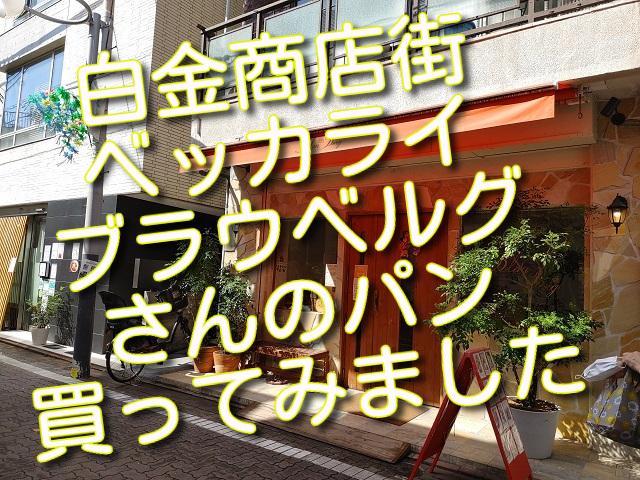 f:id:madameokami:20210923132751j:plain