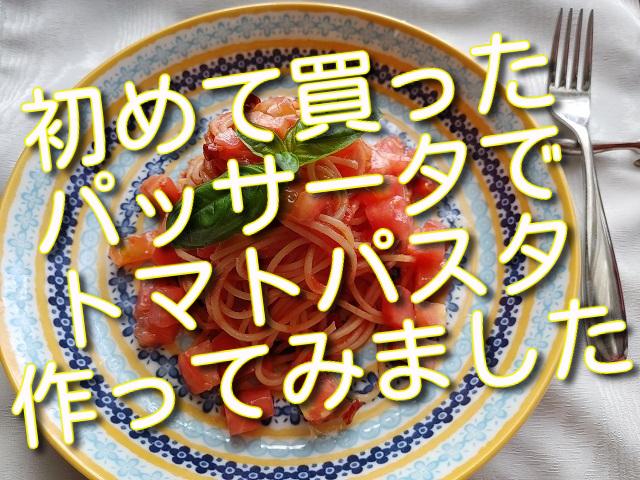 f:id:madameokami:20210927120007j:plain