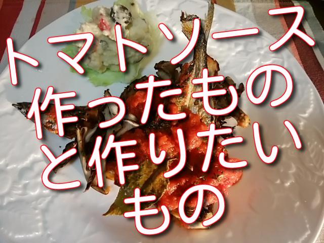 f:id:madameokami:20210928170433j:plain
