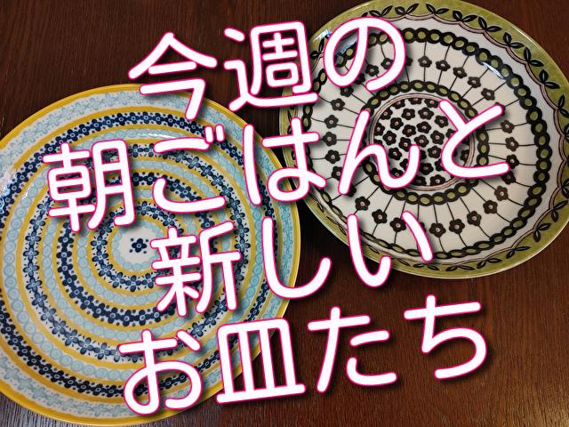 f:id:madameokami:20211002132748j:plain