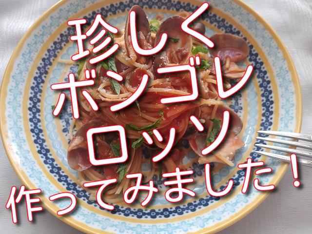 f:id:madameokami:20211006125736j:plain