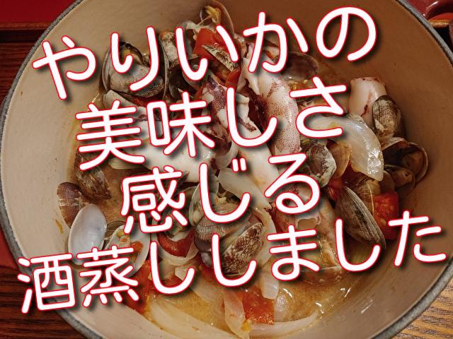 f:id:madameokami:20211011120038j:plain