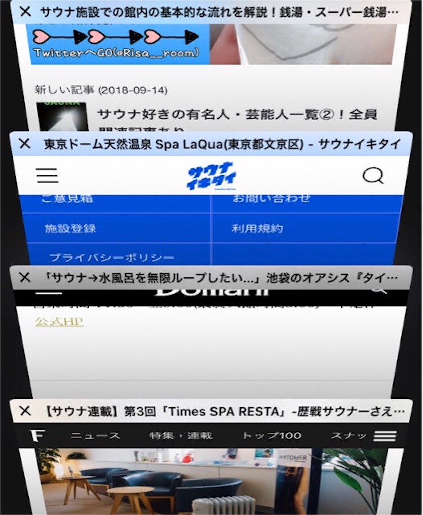 f:id:madametonakai:20190924182601j:image