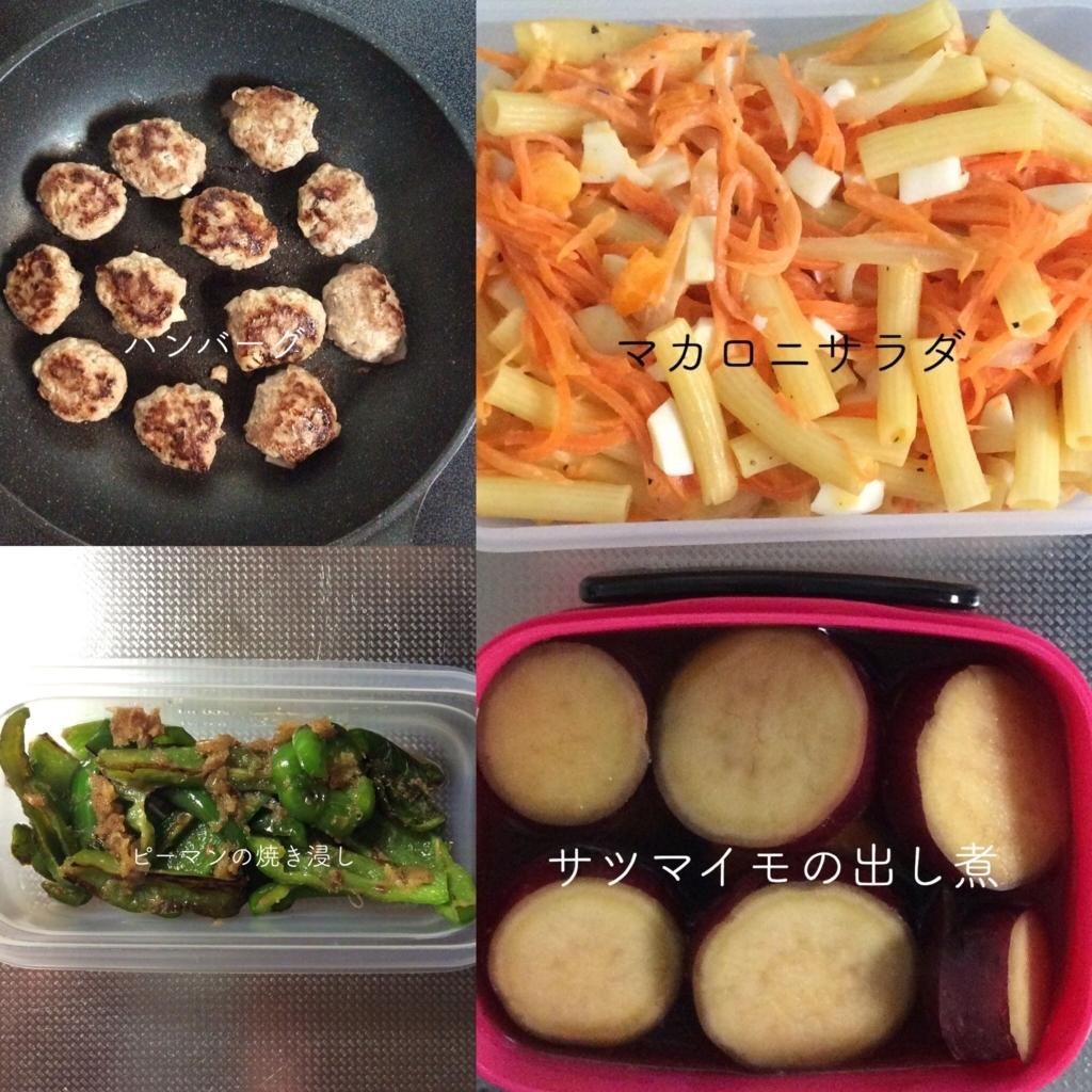 f:id:madamhitsuji:20180610070356j:plain