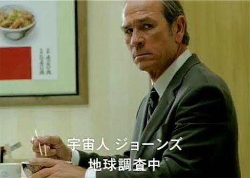 f:id:madamkakikaki:20200713192852j:plain