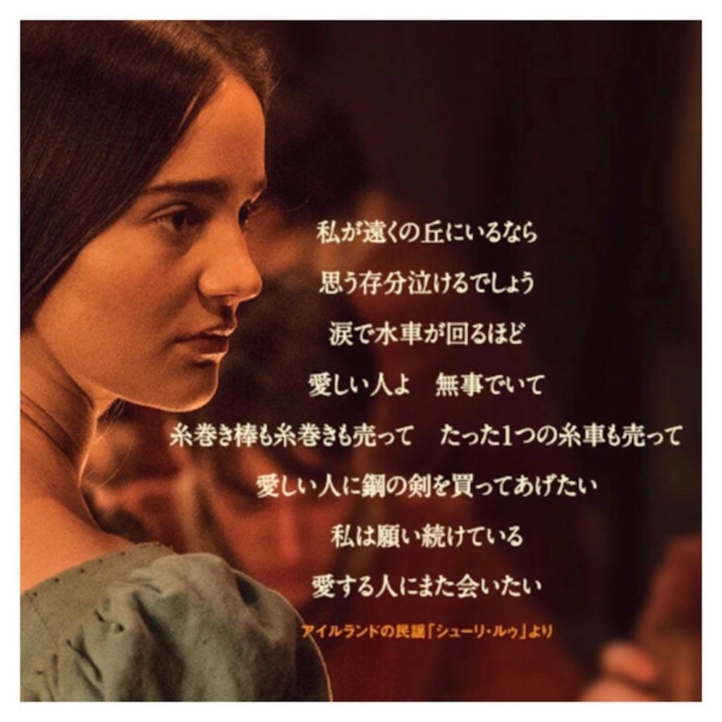 f:id:madamkakikaki:20200916232227j:plain