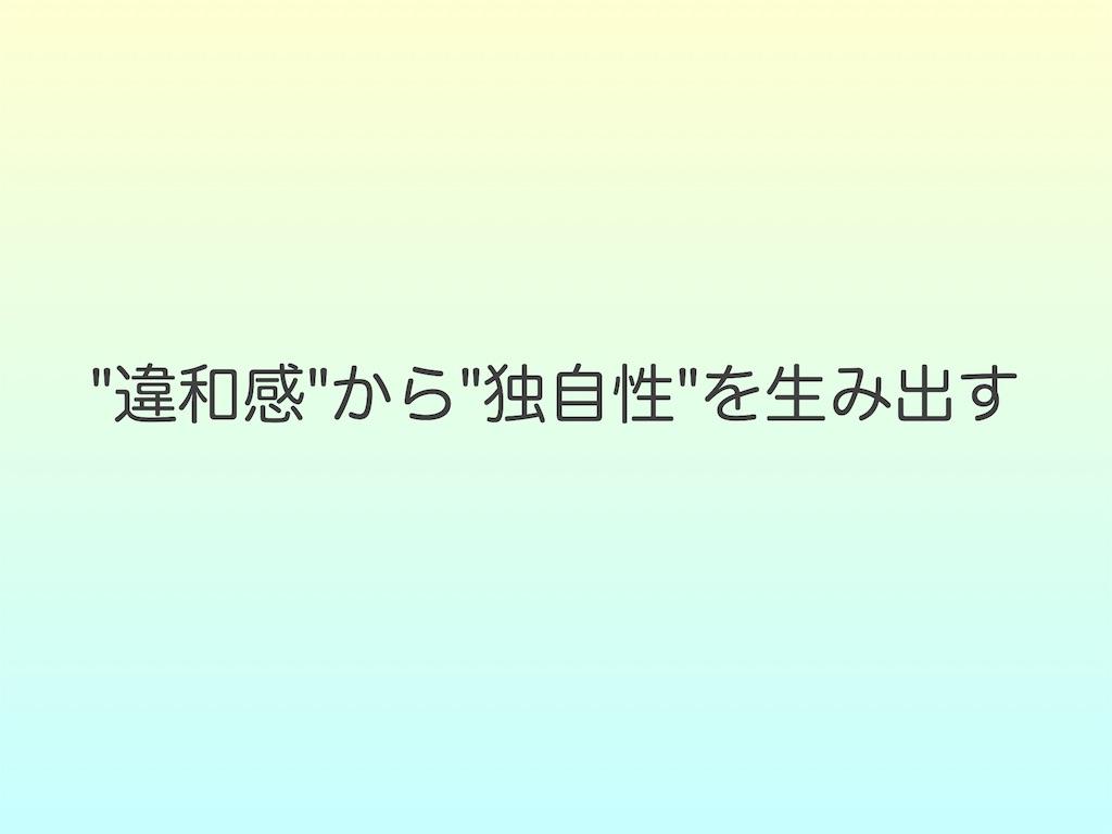 f:id:madara-152:20170719181311j:plain