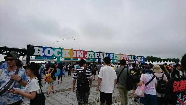 f:id:madatsubomi:20170807152109j:image