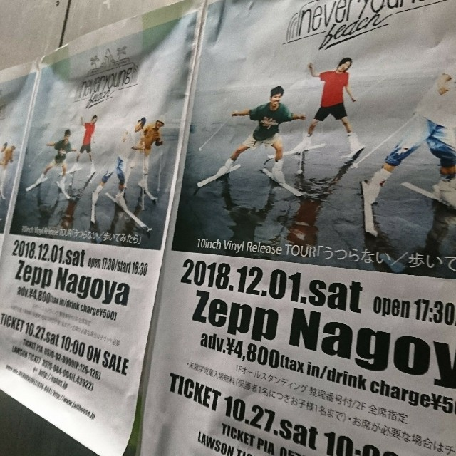 f:id:madatsubomi:20181201224807j:image