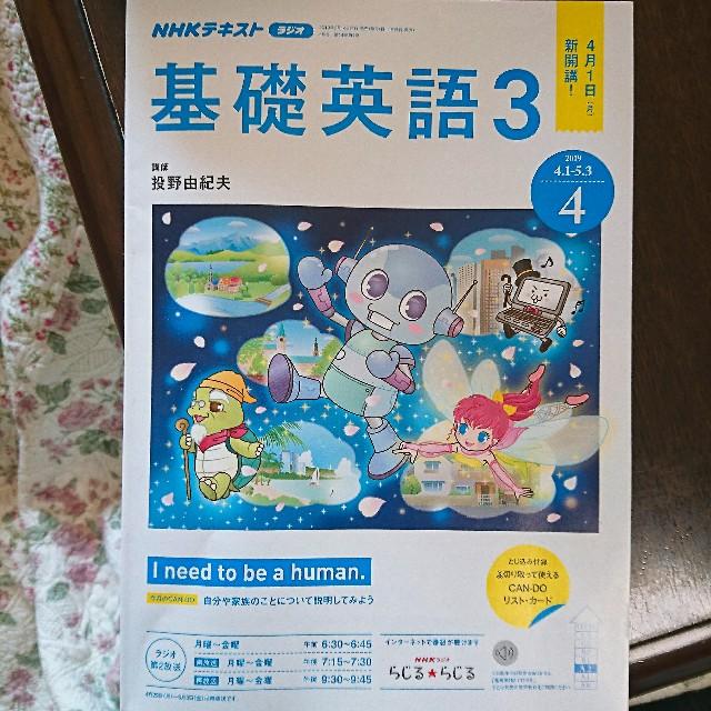 f:id:madatsubomi:20190401124854j:image