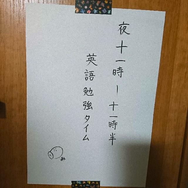f:id:madatsubomi:20190401125002j:image