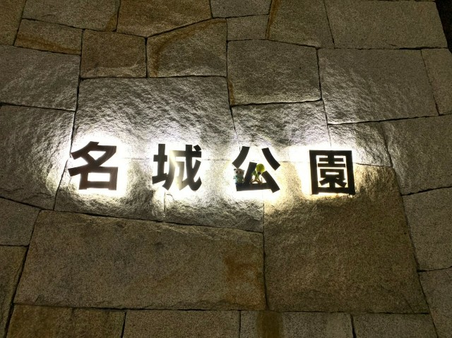 f:id:madatsubomi:20190407221504j:image