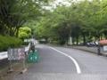 南郷上ノ山公園その1(ジュエルペット てぃんくる☆ 聖地巡礼)