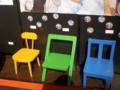 鴨女文化祭 三人娘の椅子