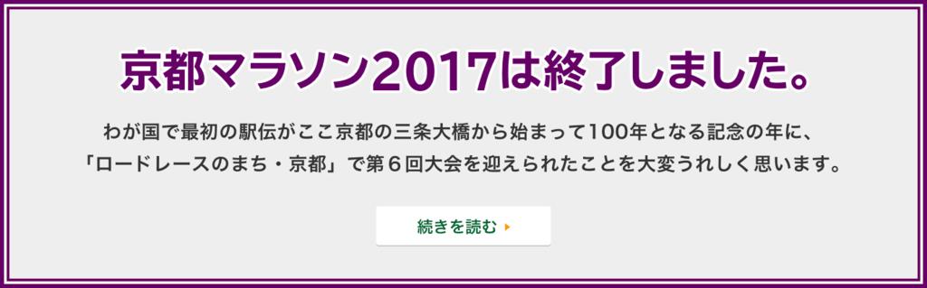 f:id:maddiehayes9915544:20170220110744p:plain
