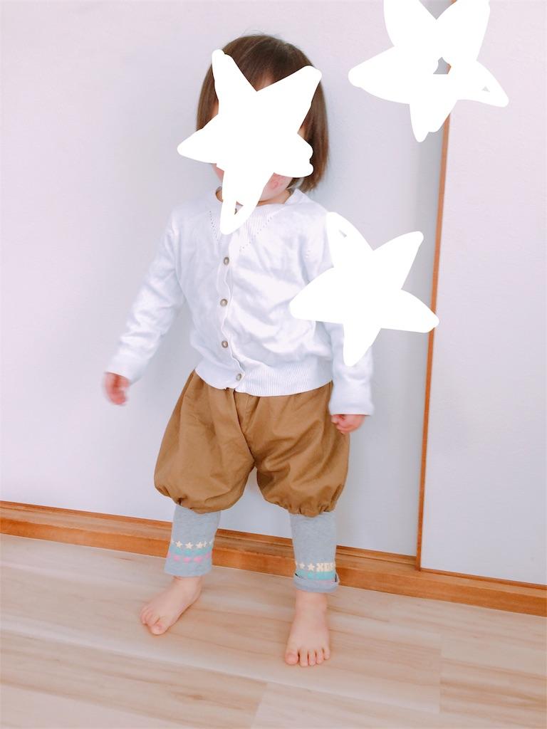 f:id:madeinryoko:20170427184359j:image