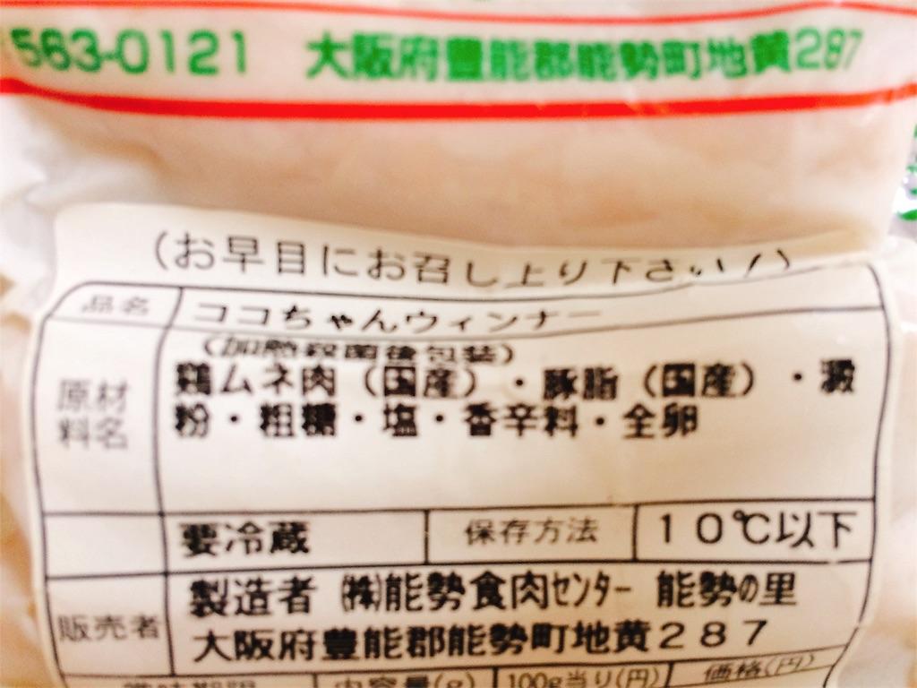 f:id:madeinryoko:20170503193420j:image