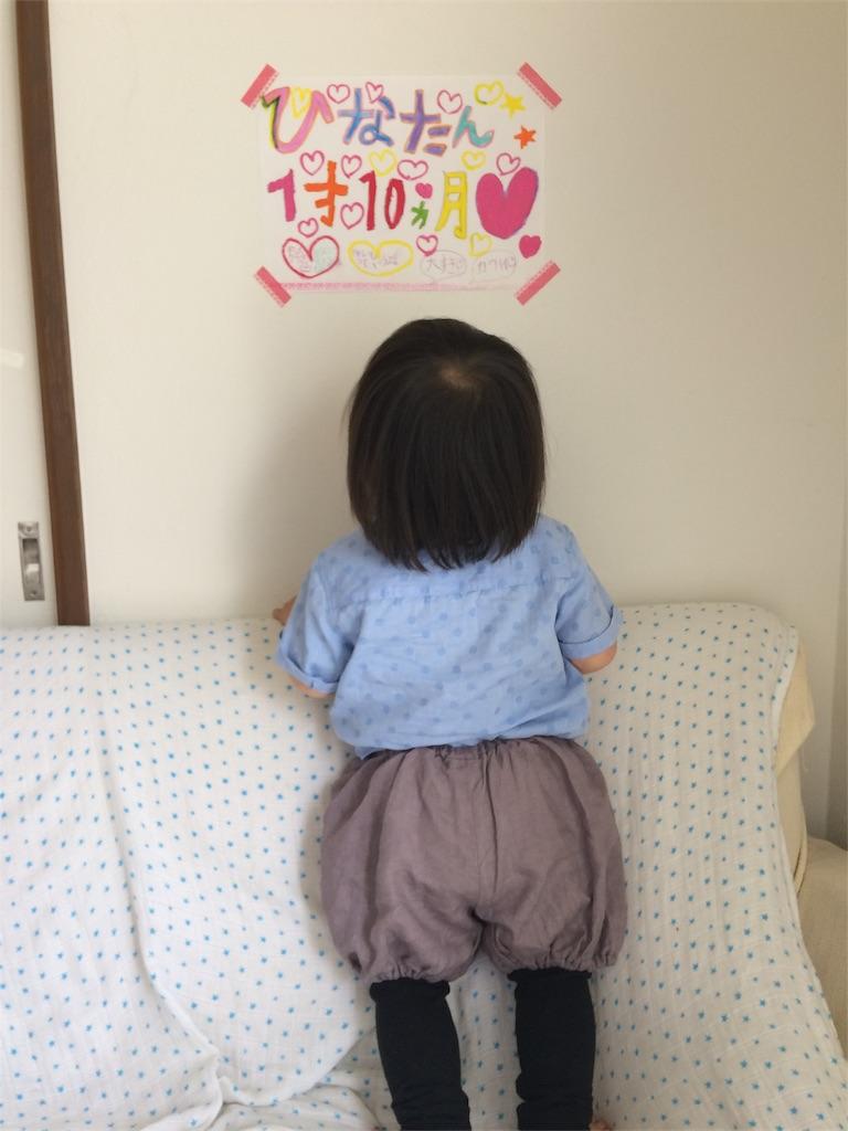 f:id:madeinryoko:20170507204829j:image