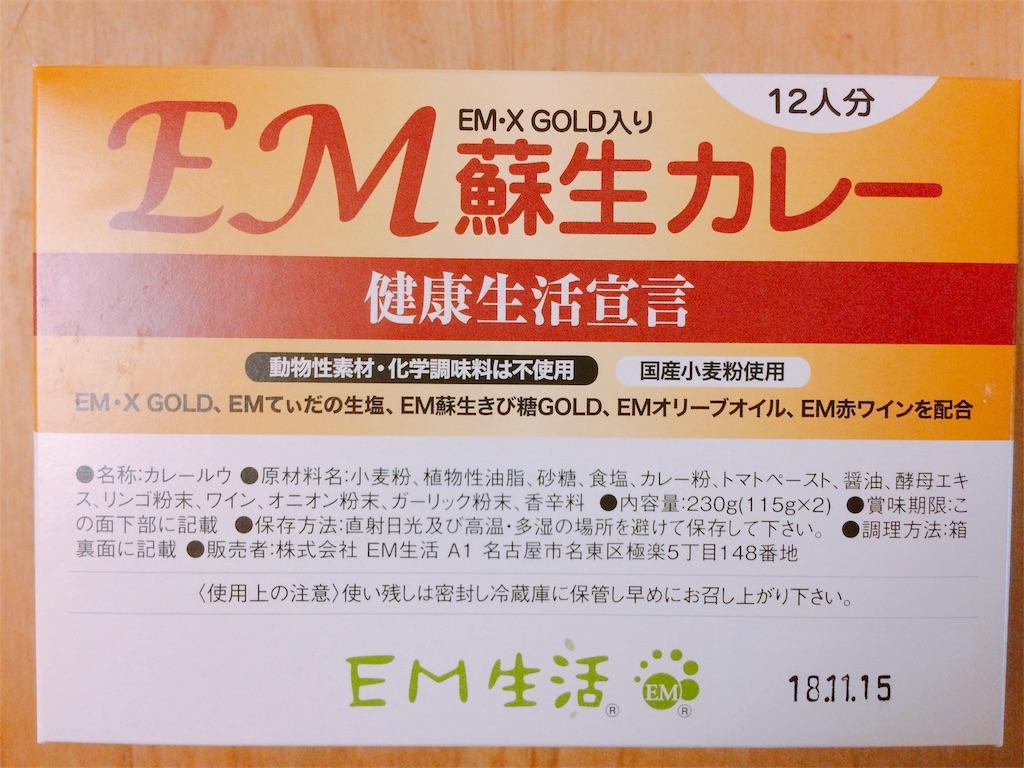 f:id:madeinryoko:20170510205750j:image