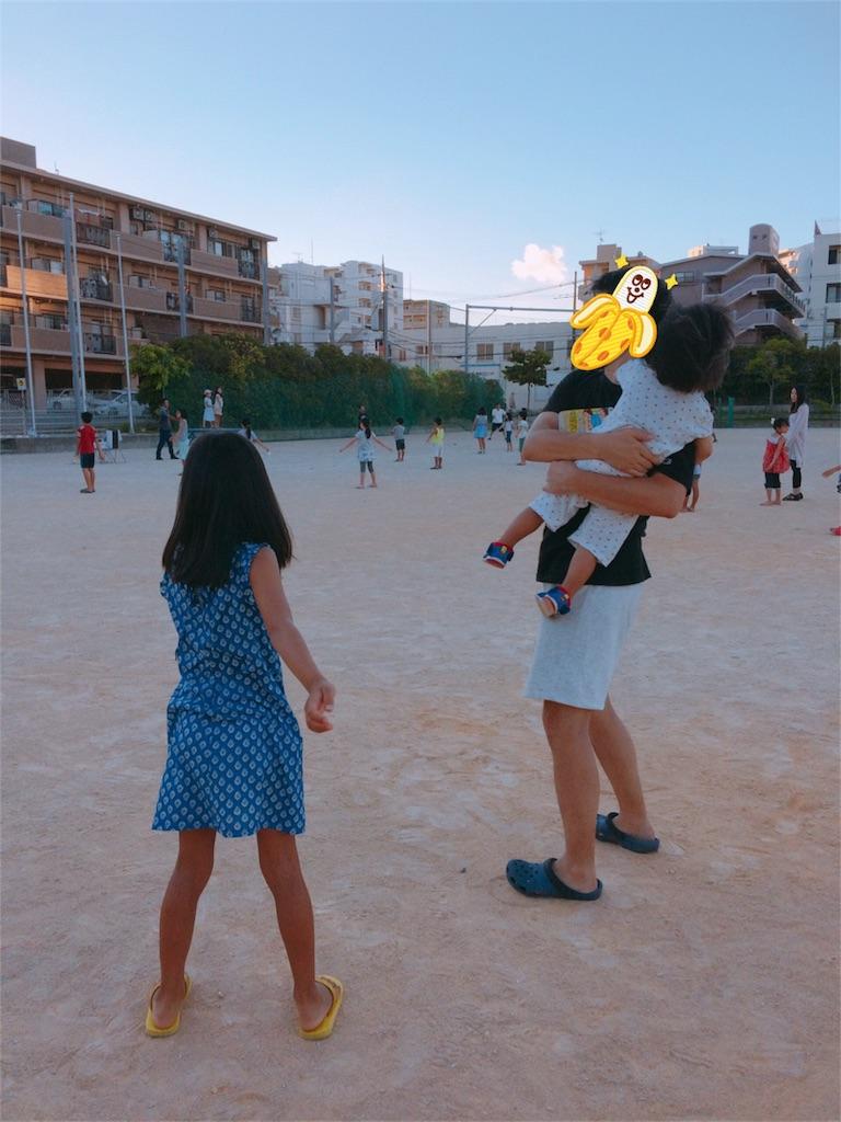 f:id:madeinryoko:20170818204612j:image
