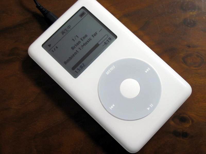 iPodの画像