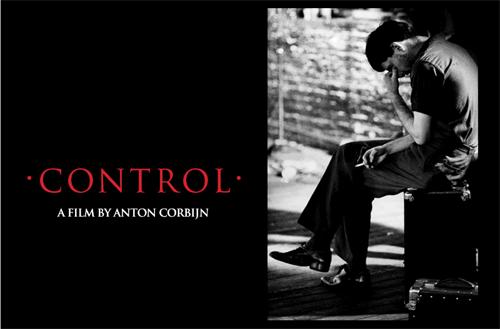 CONTROLの画像