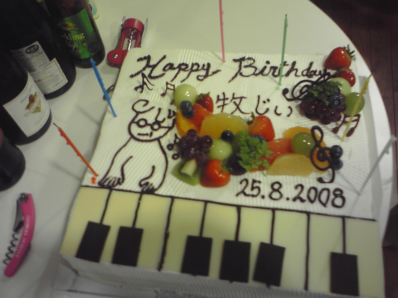食べられるピアノの画像