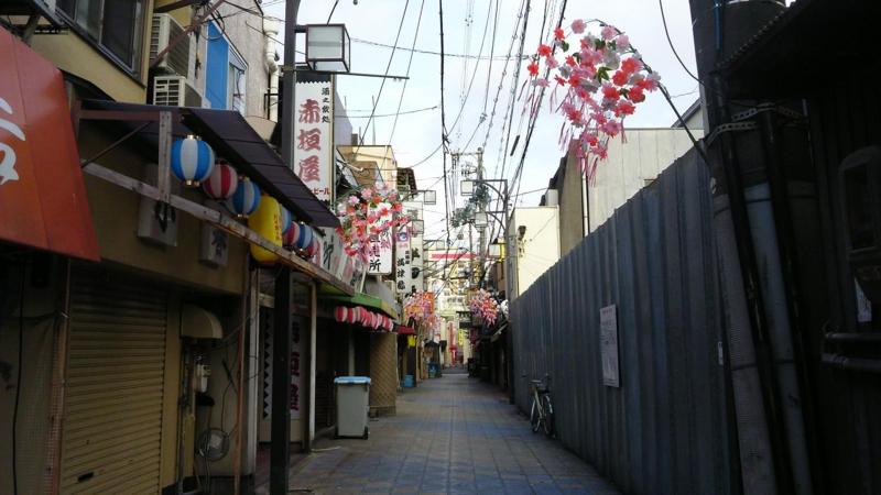 大阪紀行の画像