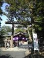 猿田彦神社。