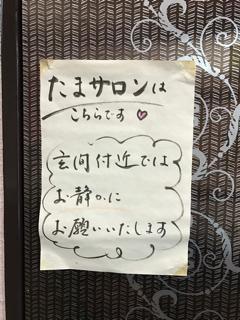 f:id:madokaao:20170117211327j:plain