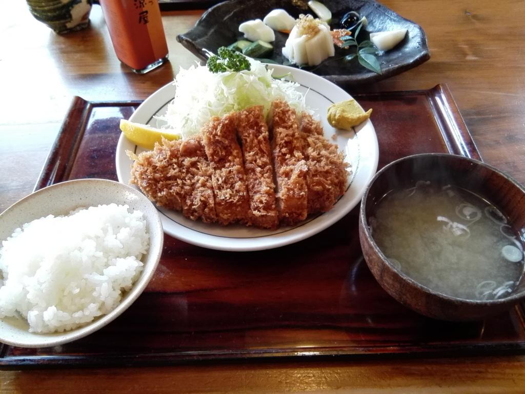 f:id:madokashiraishi:20171128201720j:plain