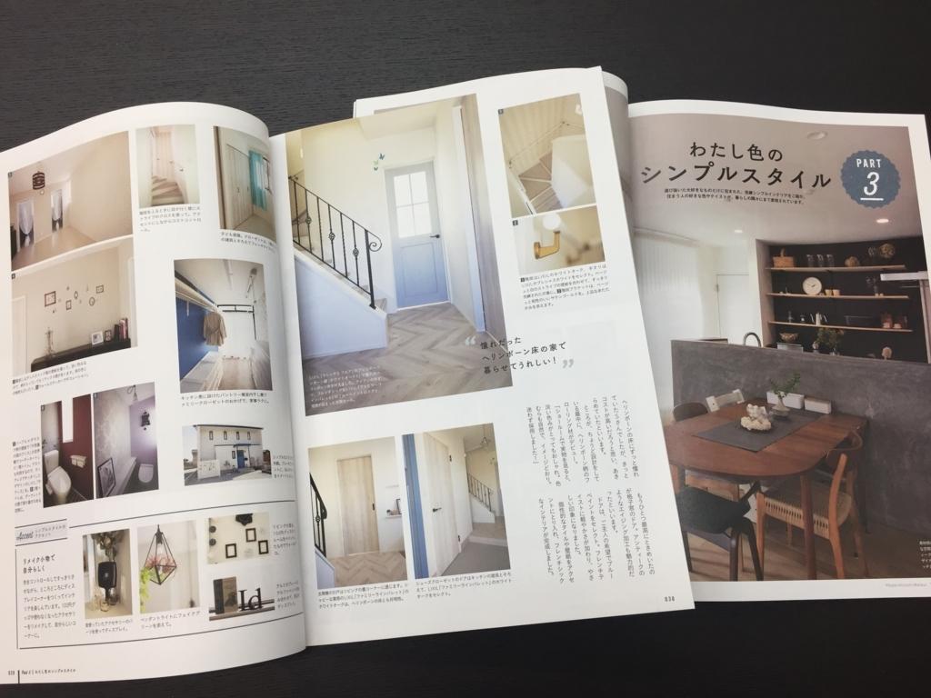 f:id:madokashiraishi:20180106170508j:plain