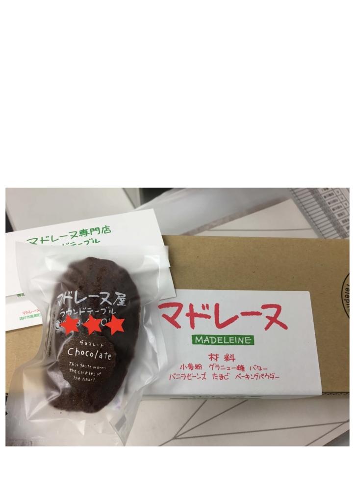 f:id:madokashiraishi:20180127183504j:plain