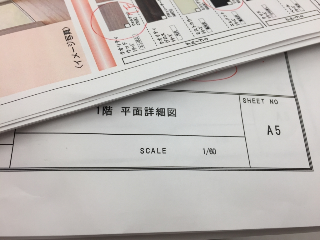 f:id:madokashiraishi:20180212184914j:plain