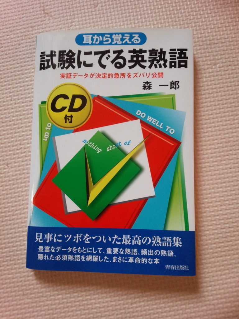 f:id:madokashiraishi:20180222103441j:plain