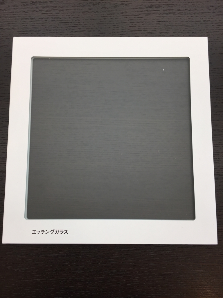 f:id:madokashiraishi:20180308100433j:plain