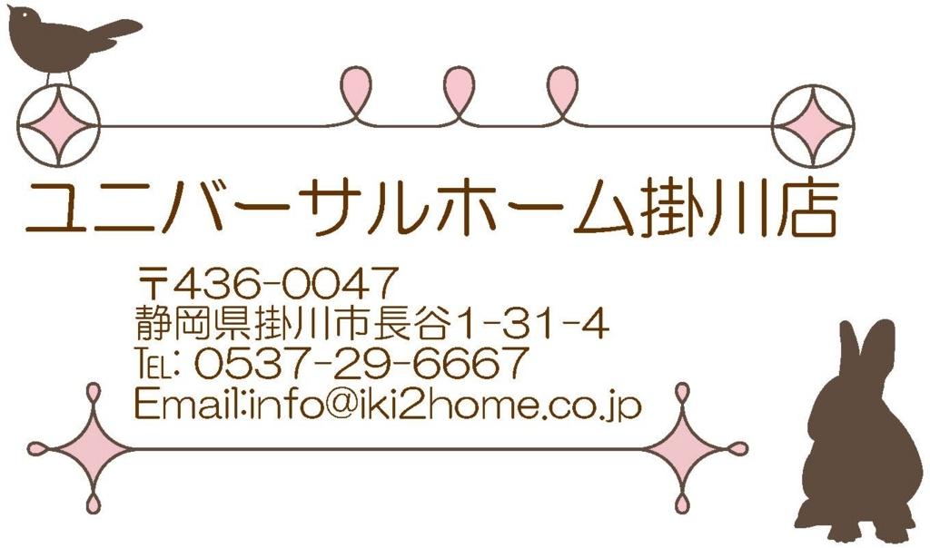 f:id:madokashiraishi:20180319191359j:plain