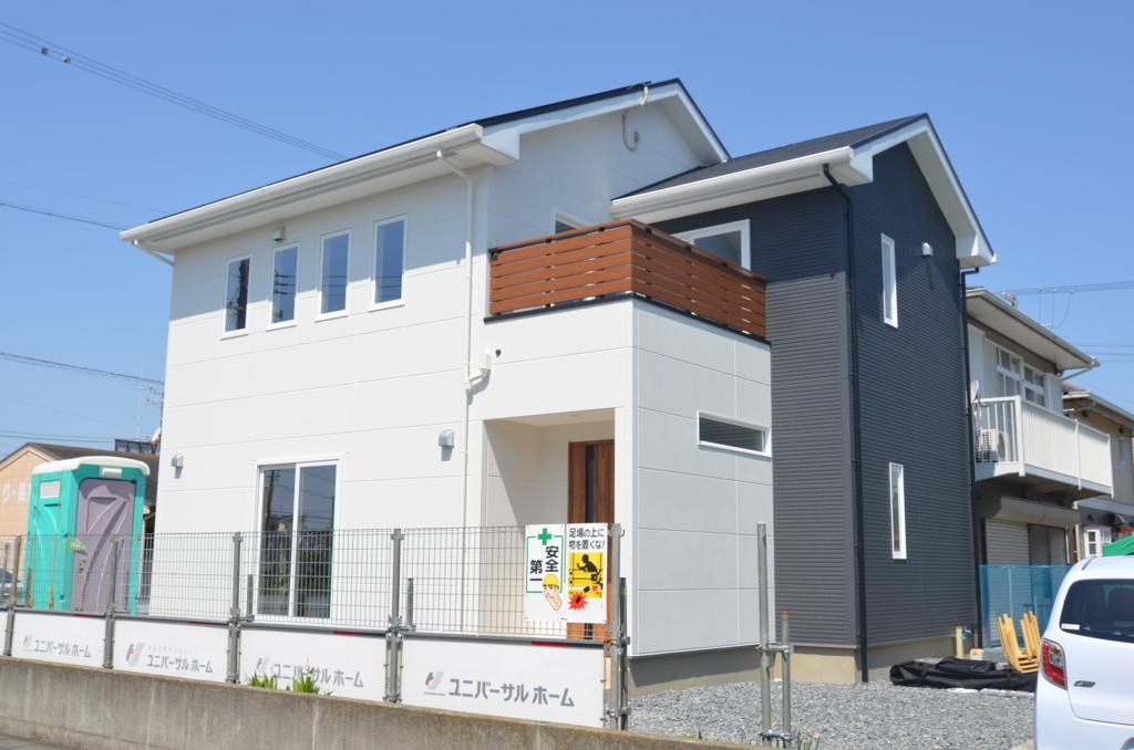 f:id:madokashiraishi:20180430175017j:plain