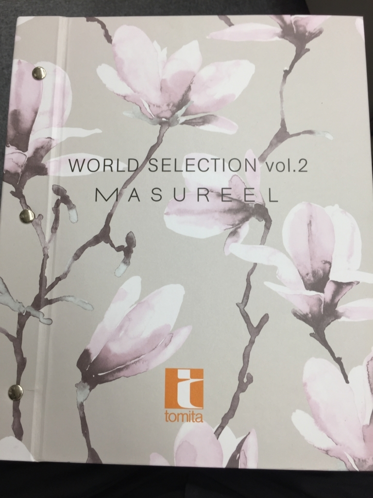 f:id:madokashiraishi:20180510135916j:plain