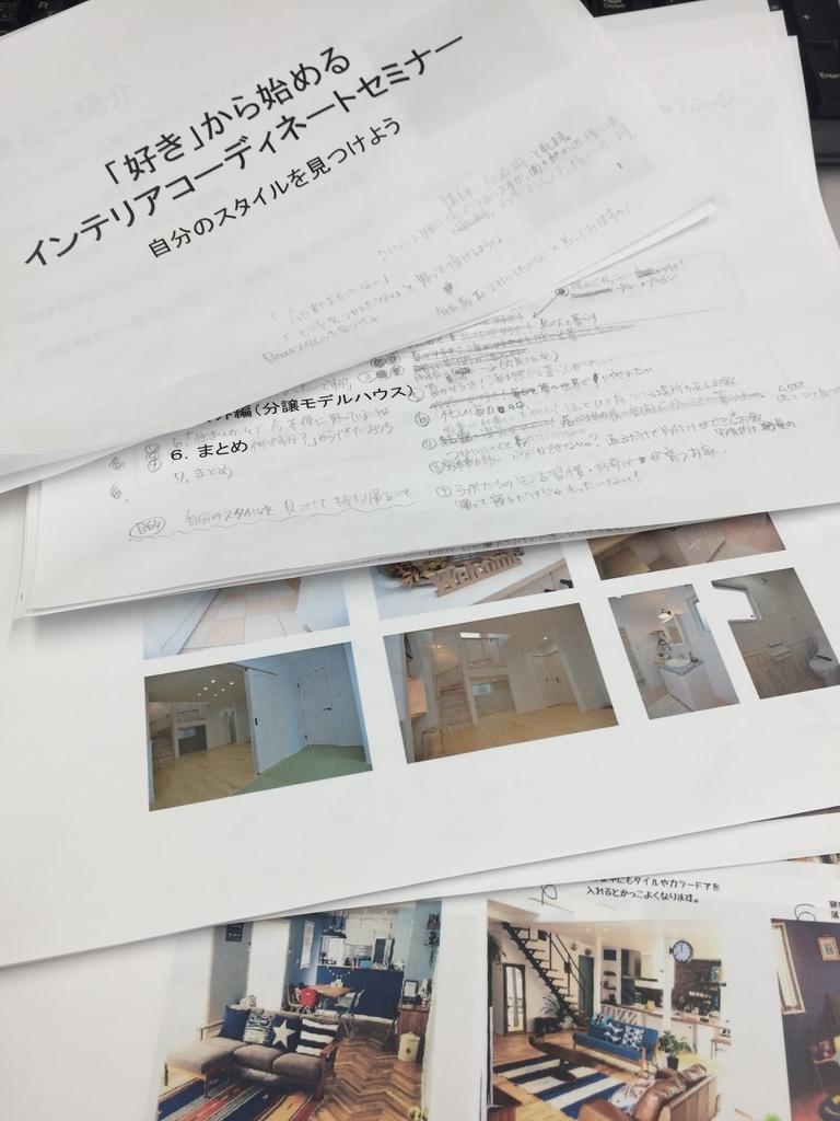 f:id:madokashiraishi:20180907102345j:plain