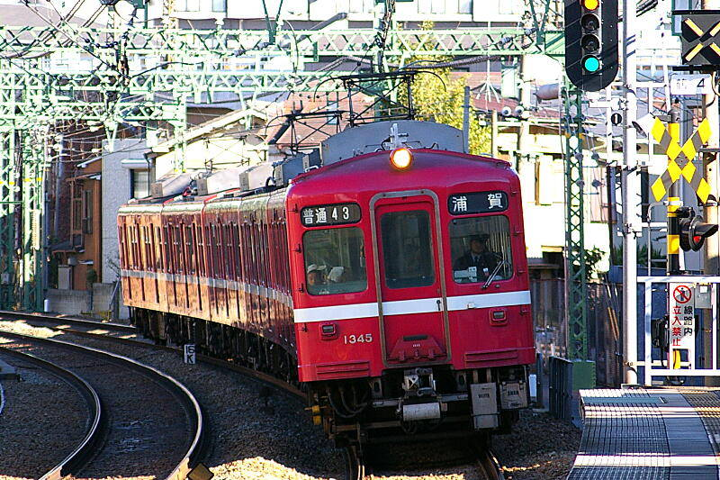 20081207100824