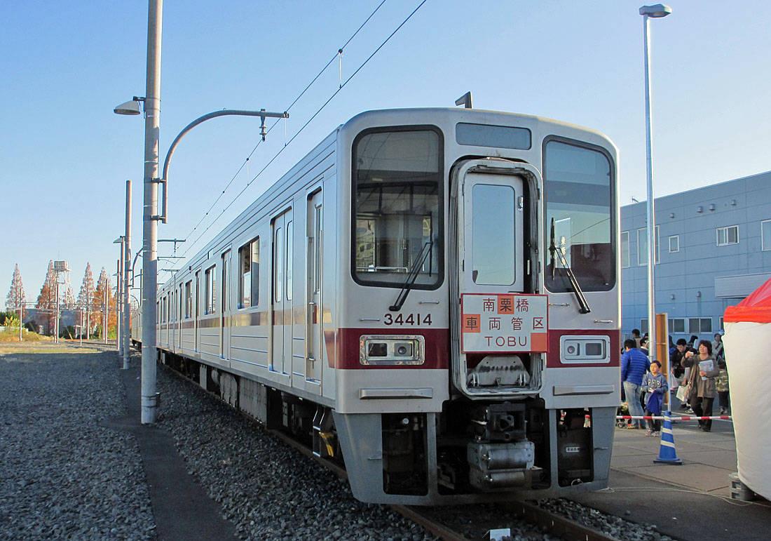 20111204142007