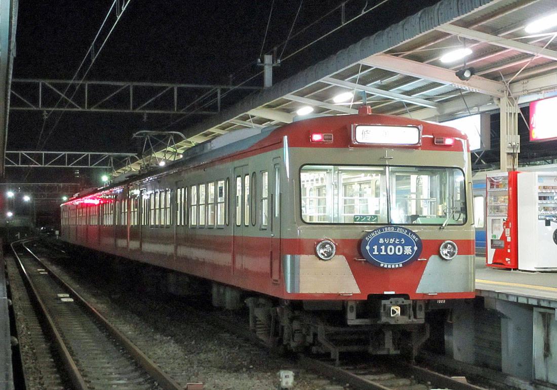 20111211174600