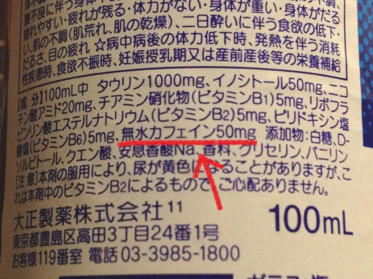 f:id:madoromi-life:20200108183610j:plain