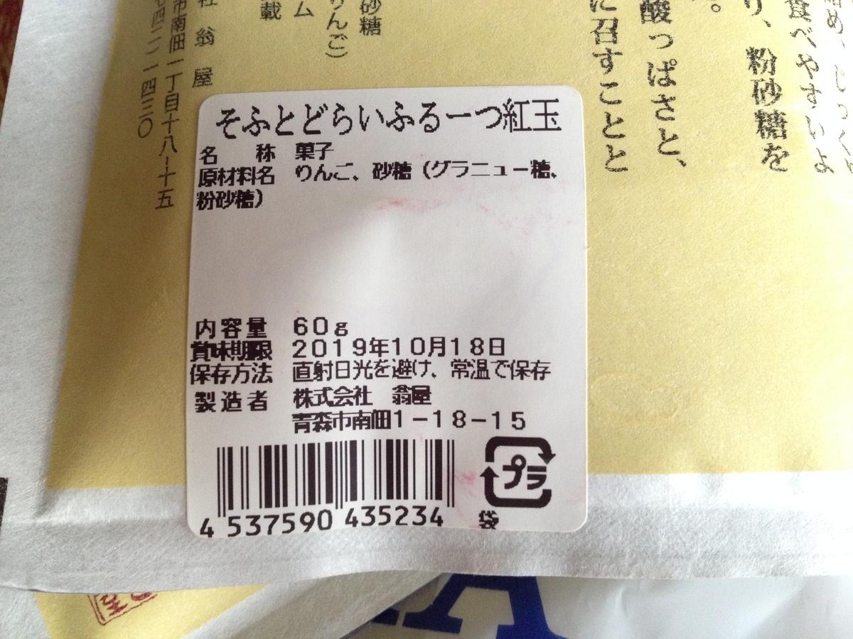 f:id:madoromi-life:20200119183231j:plain