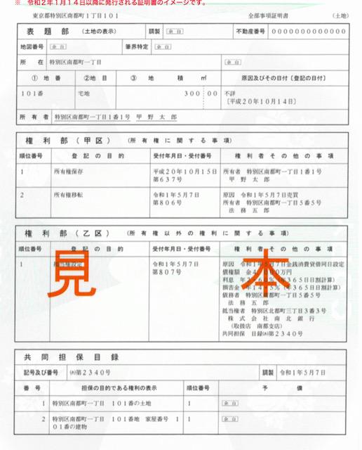 f:id:mae3:20200303165215j:plain