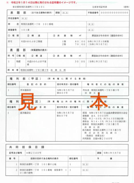 f:id:mae3:20200303165250j:plain