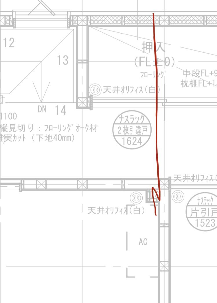 f:id:mae3:20200509225025j:plain